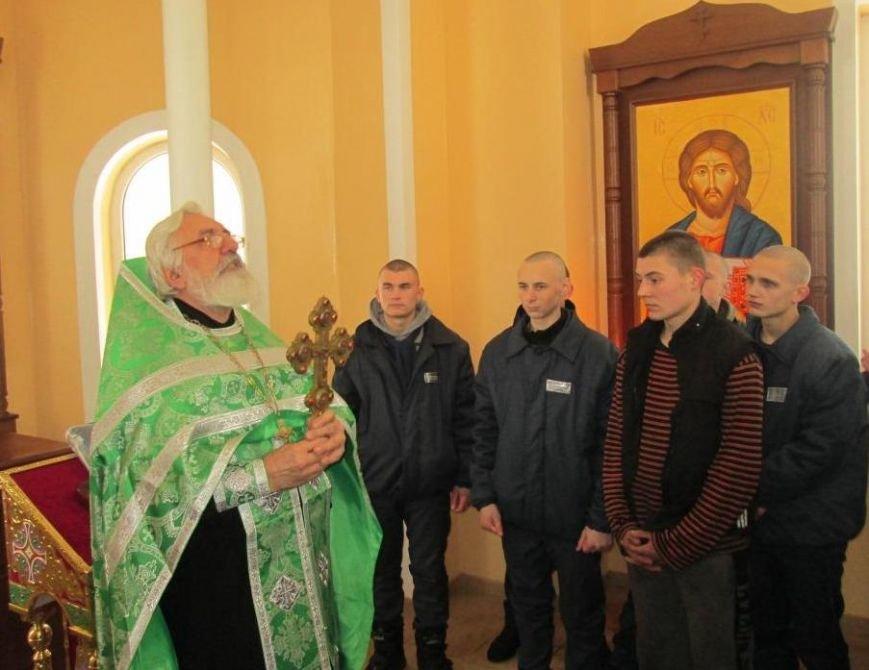 В Кременчугской воспитательной колонии ребята прошли обряд Крещения Йорданской водой (ФОТО), фото-5