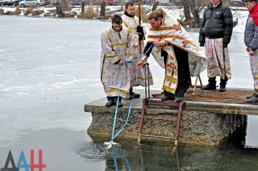 Как макеевчане Крещение Господне отмечали: фоторепортаж (фото) - фото 3