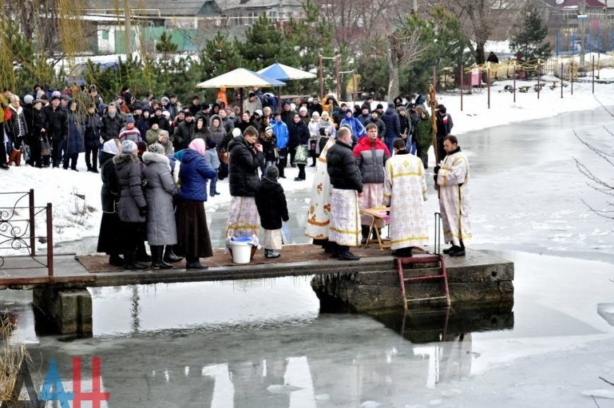 Как макеевчане Крещение Господне отмечали: фоторепортаж (фото) - фото 1