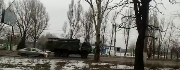 В Донецке появились «Дзюдоисты» Путина (ФОТОФАКТ) (фото) - фото 1