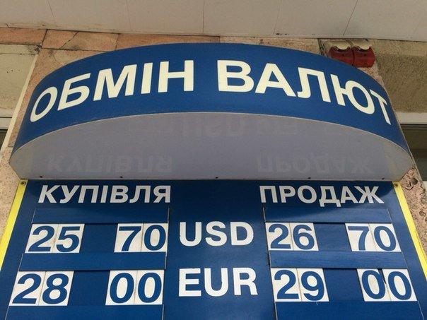 Долар знову йде в гору: курс валют в обмінниках Львова станом на 20 січня (фото) - фото 2