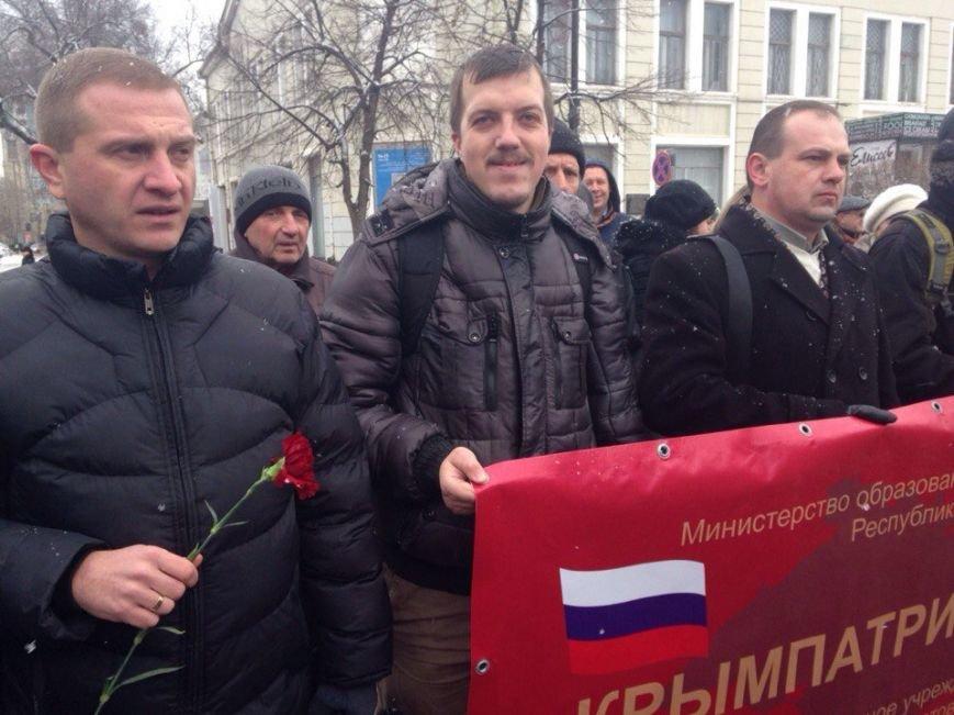 Константинов: Первый референдум стал одной из остановок по пути в Россию (ФОТО) (фото) - фото 1