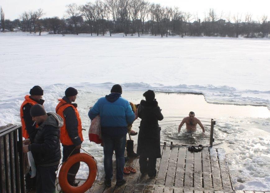 Щоб свято Водохреще пройшло без надзвичайних подій, біля водойм чергували рятувальники (ФОТО), фото-4