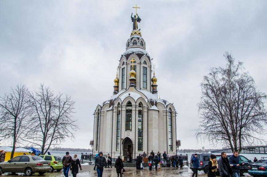 Как в Днепропетровске отмечали Крещение (ФОТО) (фото) - фото 1