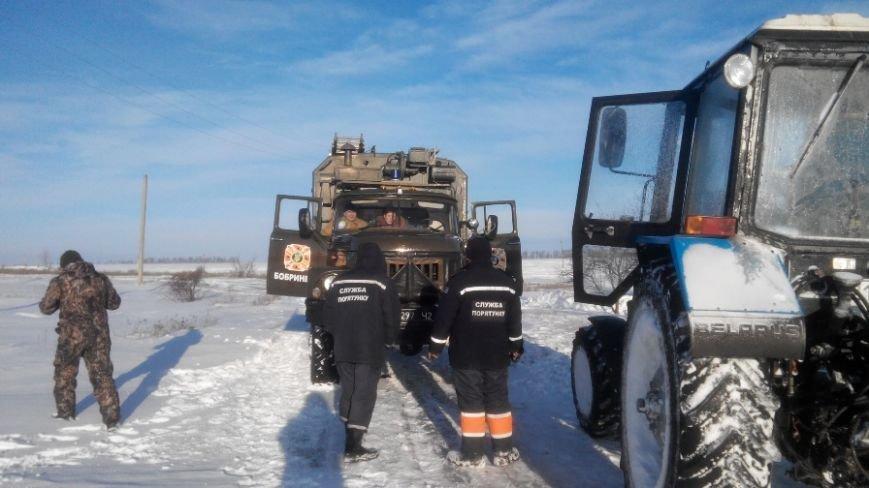 Рятувальники допомогли ще трьом майбутнім матерям дістатися до пологових відділень (ФОТО) (фото) - фото 1