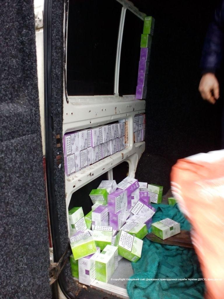 Через КПВВ «Зайцево» пытались ввезти контрабандные сигареты, фото-1