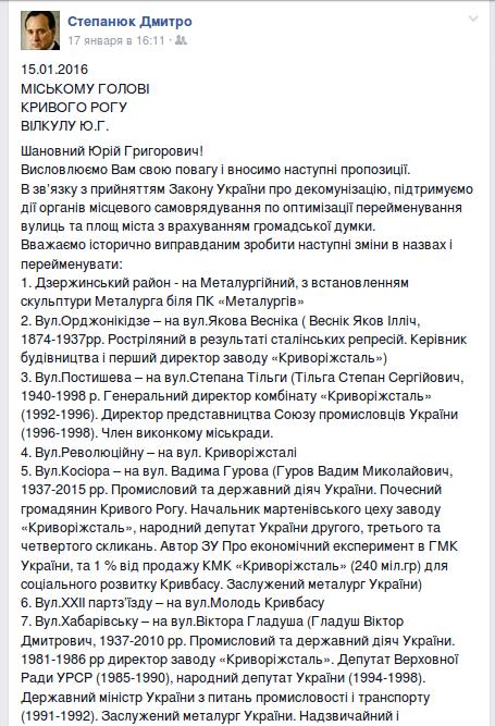 Screenshot - 20.01.2016 - 11:29:29