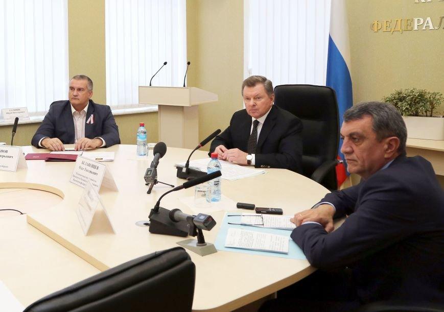 Аксенов: В Крыму ведется постоянная работа по противодействию коррупции (ФОТО) (фото) - фото 1