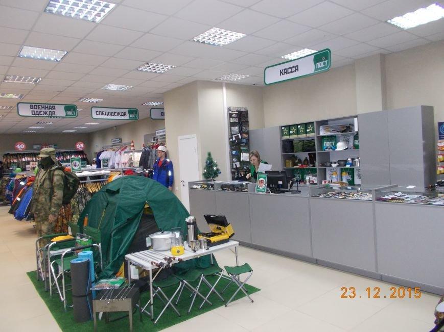 «БлокПОСТ». Торговая компания федерального уровня теперь и в Белгороде (фото) - фото 1