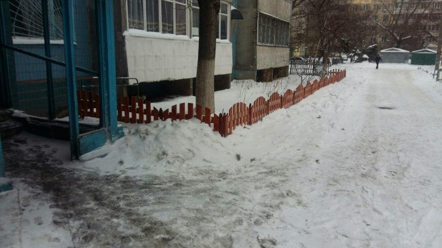 снег28
