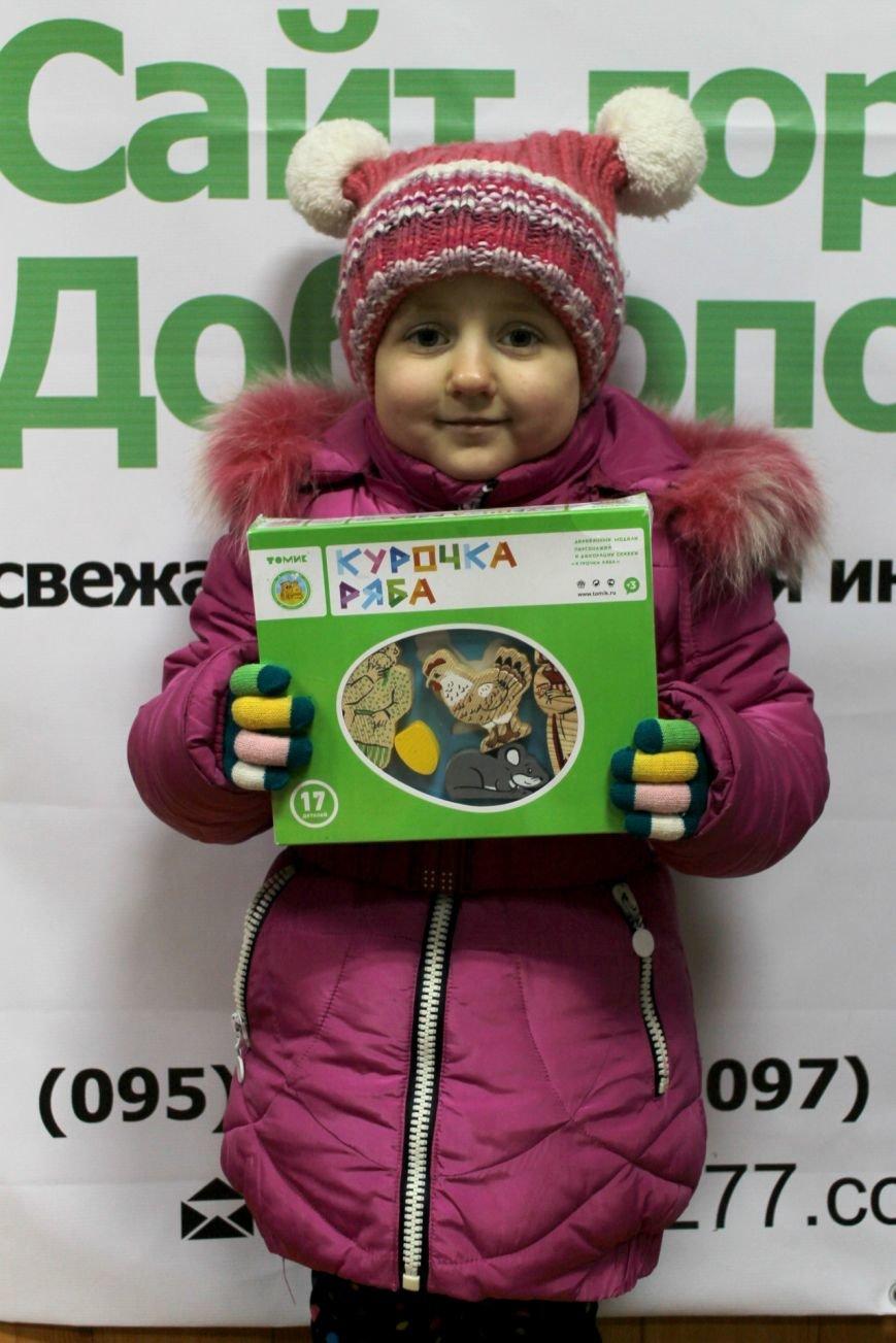 Победители конкурса детских костюмов «Новогодняя сказка в детском саду» получили свои призы (фото) - фото 1