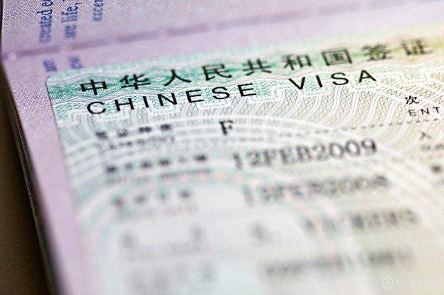 Визы в Китай (фото) - фото 1