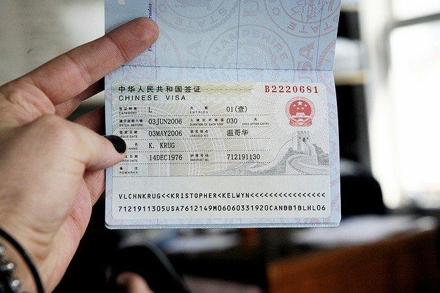 Какие документы нужны для визы в Китай (фото) - фото 1