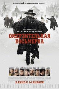 MovieBigPoster (9)
