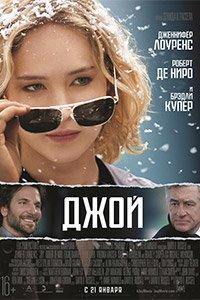 MovieBigPoster (1)