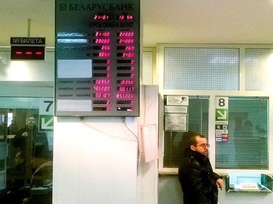 В витебских обменниках доллар продают за 22 тысячи рублей (фото) - фото 1
