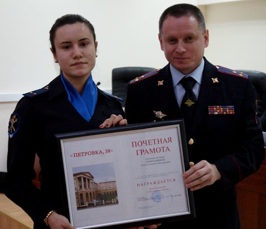 В новой Москве в УВД по ТиНАО были подведены итоги оперативно-служебной деятельности за 2015 год (ФОТО) (фото) - фото 1