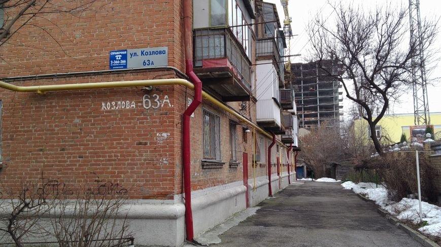 Нелогичные проблемы аварийных домов Ростова-на-Дону, фото-7
