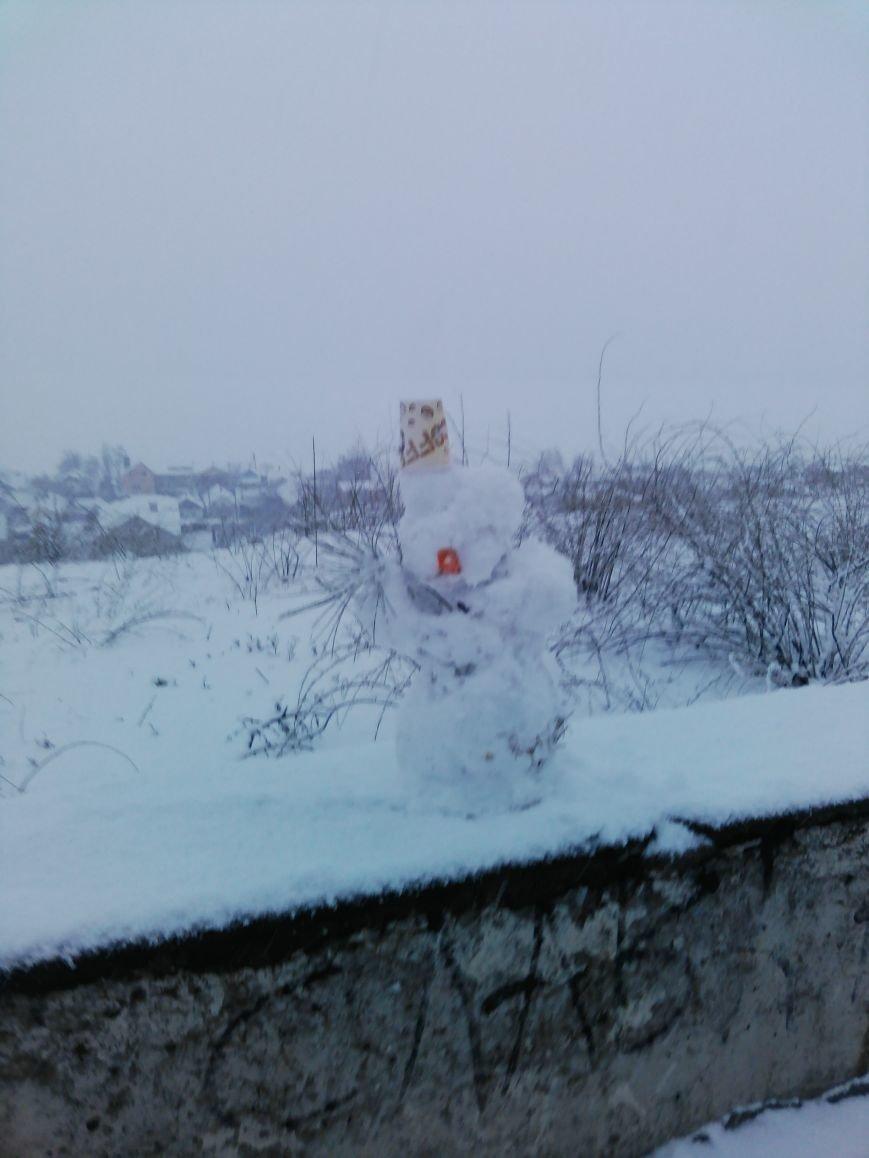 Снегопад в Бердянске (Фоторепортаж), фото-13