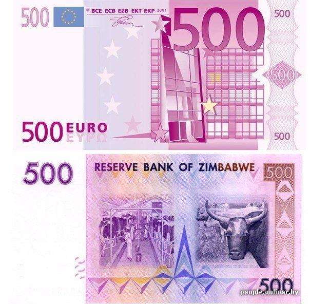 В Чернигове «литовцы» расплатились в модном магазине африканскими «евро» (фото) - фото 1