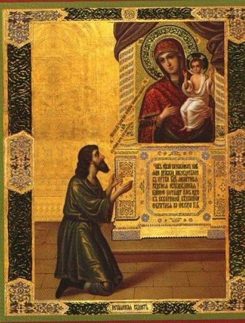 Почаївська ікона Богоматері - серед 12 чудотворних ікон України (фото) - фото 9