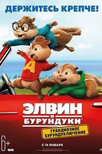MovieBigPoster (5)
