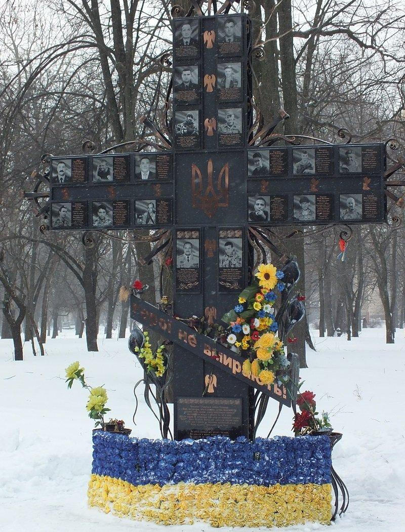 У Черкасах сьогодні відзначили День Соборності та Свободи України (ФОТО) (фото) - фото 1