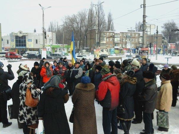 Голодающих в Верховной Раде в Кривом Роге поддержали земляки (ФОТО) (фото) - фото 1