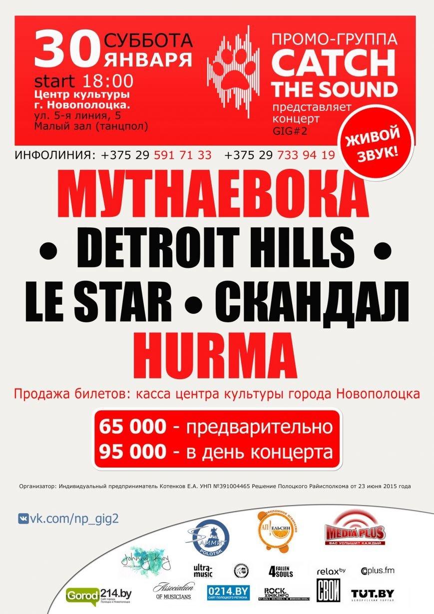 5 событий выходных и следующей недели в Полоцке и Новополоцке, которые нельзя пропустить (фото) - фото 3