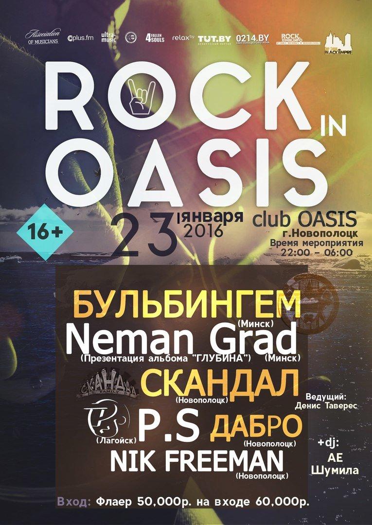5 событий выходных и следующей недели в Полоцке и Новополоцке, которые нельзя пропустить (фото) - фото 2