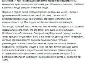 В «ДНР» неизвестные вирусы уносят жизни как боевиков, так и мирных жителей (фото) - фото 1