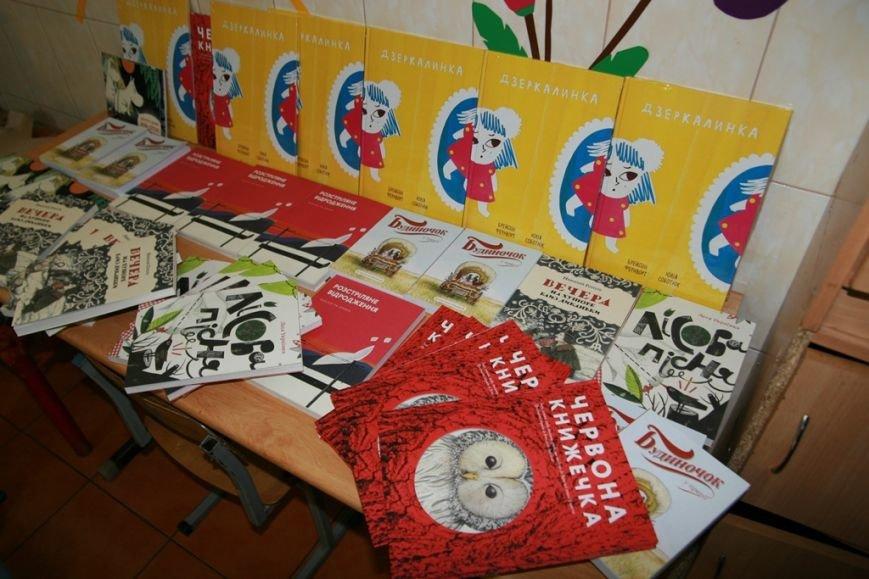 Книги, передані київським видавництвом «Основи»
