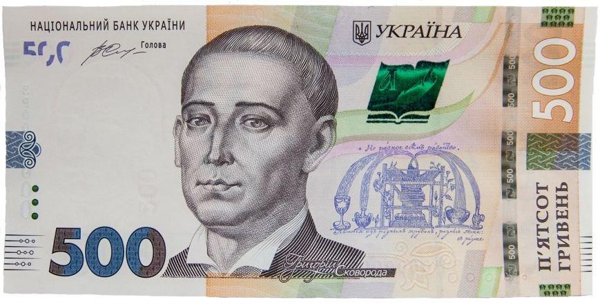 Національний банк України вводить в обіг банкноту номіналом 500 гривень (фото) - фото 1