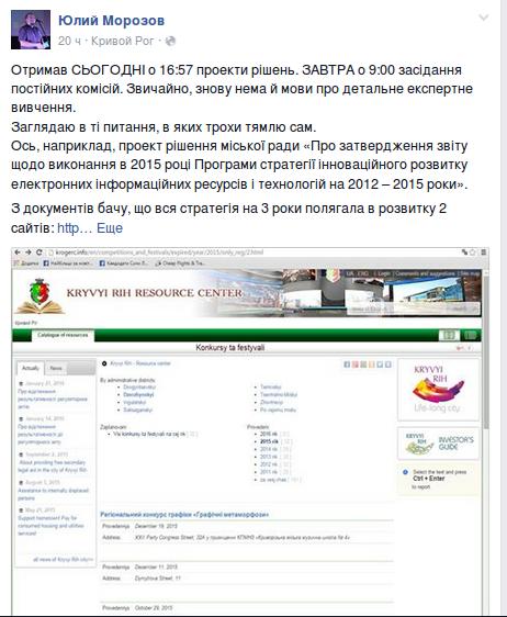 Screenshot - 22.01.2016 - 15:43:14
