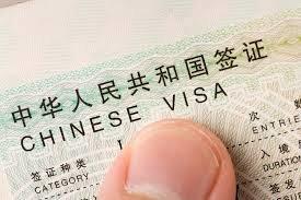 Бизнес виза в Китай (фото) - фото 1