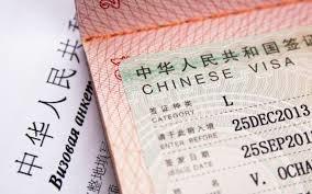Мультивиза в Китай (фото) - фото 1