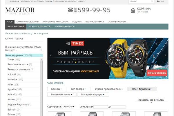 0629.com.ua-pic-3