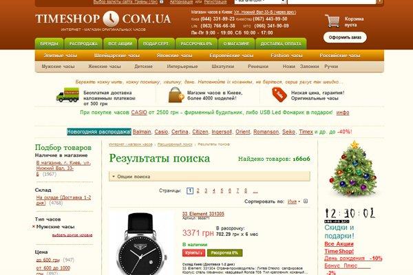 0629.com.ua-pic-4