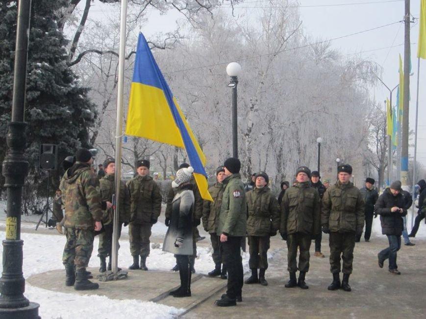 На Аллее Славы в Павлограде установили флагшток и мемориальный камень. ФОТО, фото-2