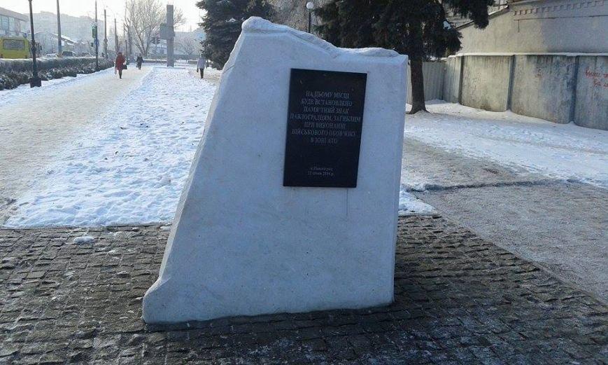 На Аллее Славы в Павлограде установили флагшток и мемориальный камень. ФОТО, фото-3