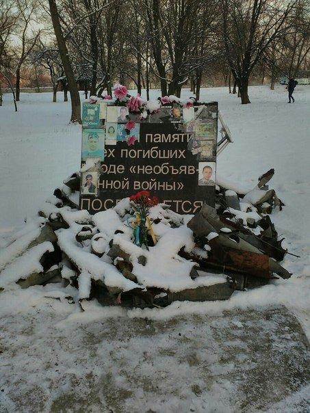Руководители Авдеевки возложили цветы к памятнику Тарасу Шевченко и Стелле памяти (ФОТО), фото-3