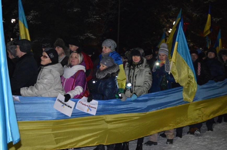 Флешмоб ко Дню Соборности Украины на центральной площади Краматорска (ФОТО), фото-7