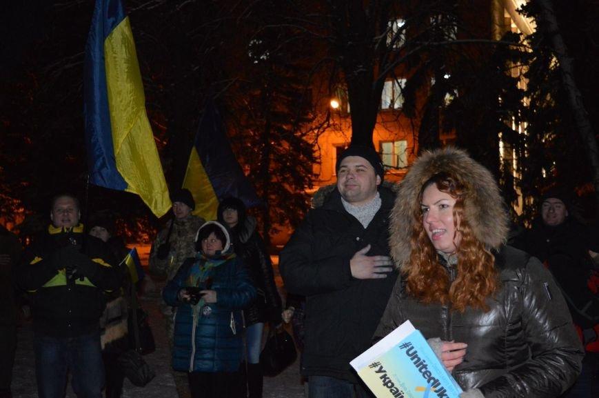 Флешмоб ко Дню Соборности Украины на центральной площади Краматорска (ФОТО), фото-4