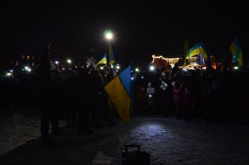 Флешмоб ко Дню Соборности Украины на центральной площади Краматорска (ФОТО), фото-9