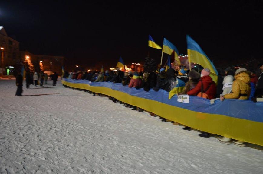 Флешмоб ко Дню Соборности Украины на центральной площади Краматорска (ФОТО), фото-8