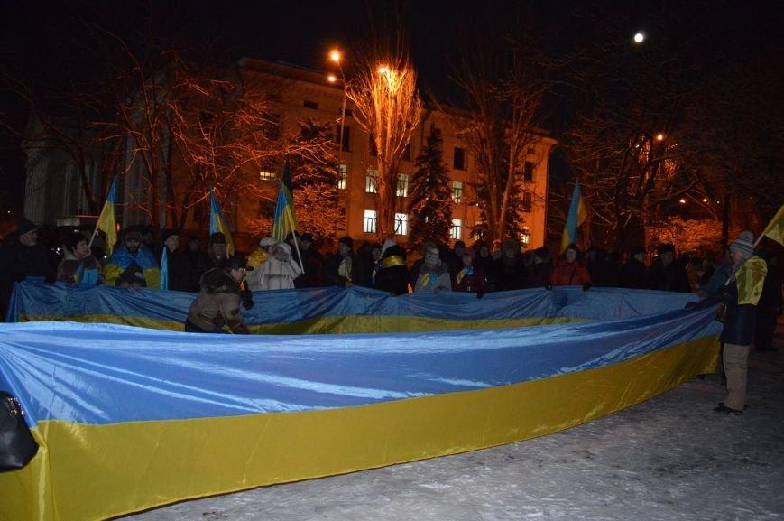 Флешмоб ко Дню Соборности Украины на центральной площади Краматорска (ФОТО), фото-1