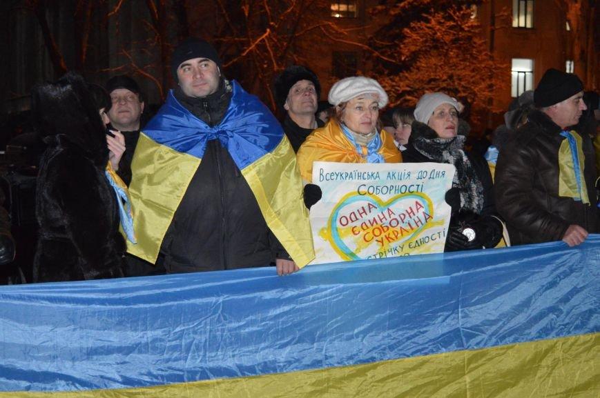 Флешмоб ко Дню Соборности Украины на центральной площади Краматорска (ФОТО), фото-3
