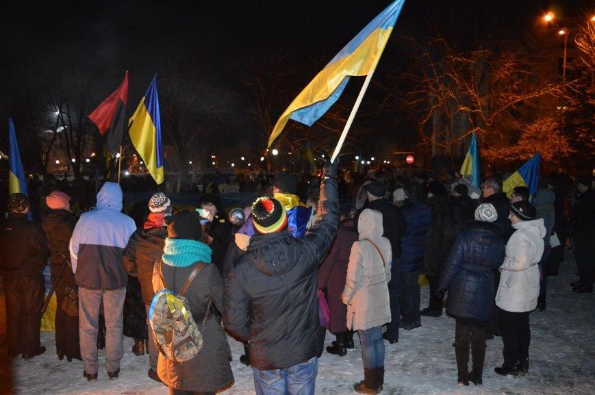 Флешмоб ко Дню Соборности Украины на центральной площади Краматорска (ФОТО), фото-5
