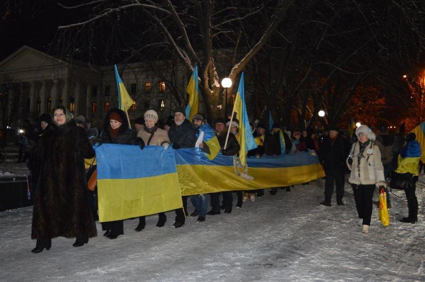Флешмоб ко Дню Соборности Украины на центральной площади Краматорска (ФОТО), фото-6