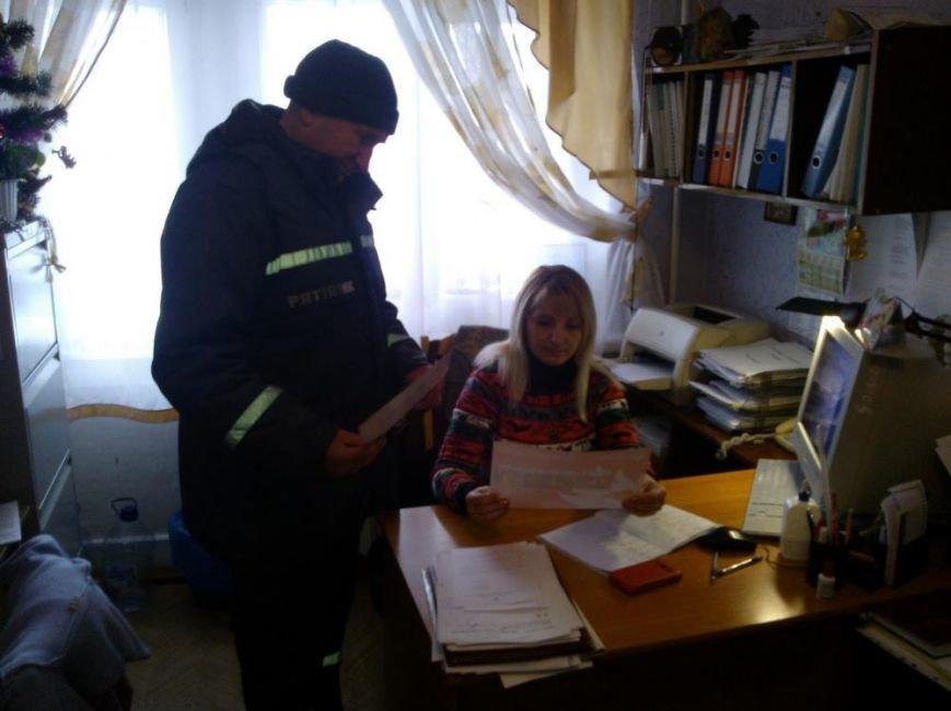 Спасатели учат терновчан правилам пожарной безопасности, фото-1